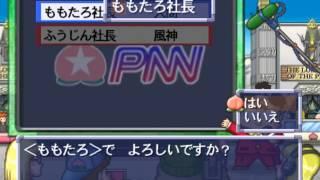 Momotarou Dentetsu USA Gameplay HD 1080p PS2