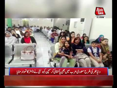 Pakistani Christian Community Celebrated Easter in Saudi Arabia