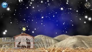 Maarhazhi Maatham - Juke Box Edition