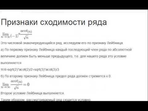 Вычисление интеграла с помощью разложения функции в ряд