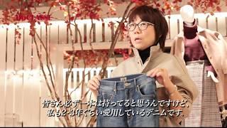 スタイリスト/鈴木仁美「DoCLASSE 新宿アルタで逢いましょう」