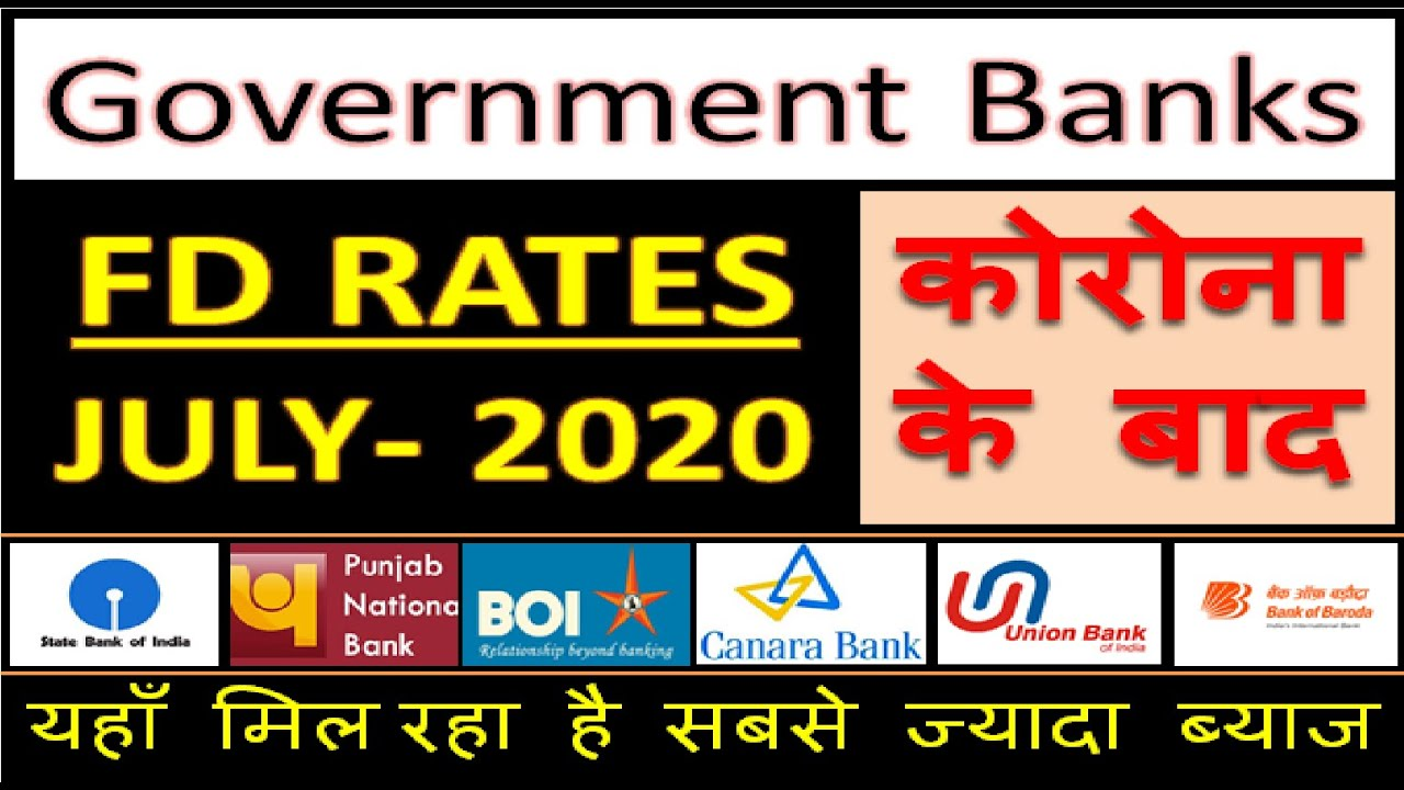 All Government Banks FD Interest Rates - Jul'20 | With Conclusion | Best & Safe Investment Option |