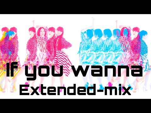 Perfume 「If you wanna (Extended-mix)」 Mixed by SIGA