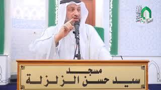 السيد مصطفى الزلزلة - ماذا يقول الإمام الحسن المجتبى عليه السلام عن السياسة