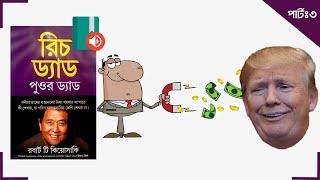 You Can Win Shiv Khera Pdf Bangla