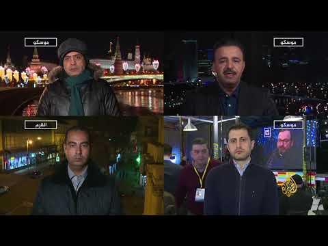 تغطية خاصة : النتائج الأولية للانتخابات الرئاسية الروسية 2018  - نشر قبل 9 ساعة
