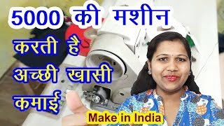 small business ideas, home based small business for women, small business, business ideas 2018