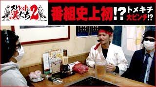 オーディション企画 JBスカウトキャラバン事前受付中! 7月1日 九州会場...