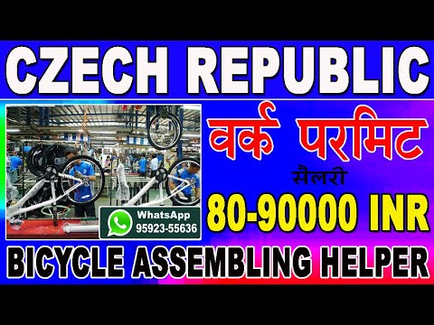 Czech republic cycle factory work permit in hindi