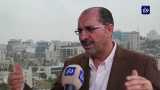 الخارجية الفلسطينية تدين تصريحات ترمب - (14-4-2019)