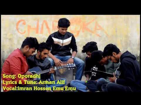 Oporadhi ( অপরাধী) Arman Arif, Cover by Charpoka