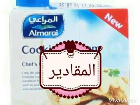 اصنعى كريمه الطبخ بالبيت بثلاث مكونات فقط Easy Make Cooking Cream Youtube