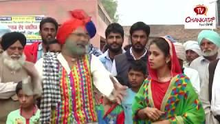 Malwai gidha With CHACHA BISHNA MANDEEP SRAN