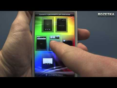 Смартфон HTC Sensation XL
