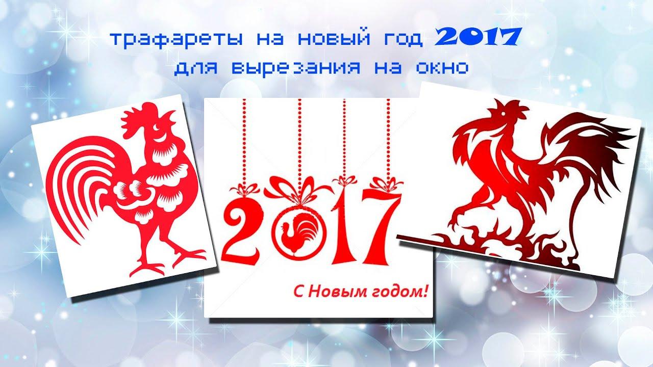 украшения на новый год своими руками из бумаги на окна инструкция