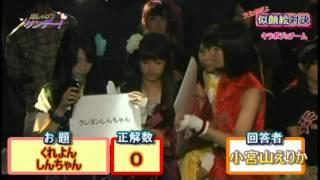 出しゃばりサンデー第10回 2012年11月4日収録 出演 (Milky☆way...