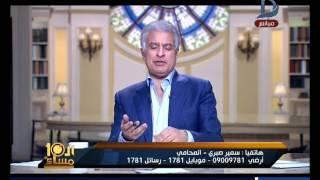 المحامي سمير صبري يهاجم أحمد مالك وصناع مسلسل«لا تطفي الشمس» ويتهمهم بالإساءه لأعلى سلطة في البلد
