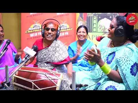 Dholak Ke Geet| Marfa| Extended Version of | Dholak Ke Geet.. 😎| Radio| Charminar| 107.8 FM