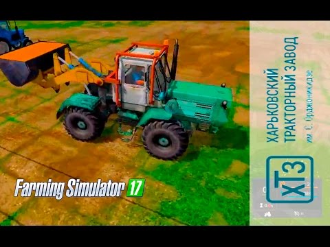Видео Трактор симулятор игры онлайн