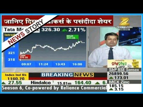 Wholesale selling of Tata Motors increased by 4% in December
