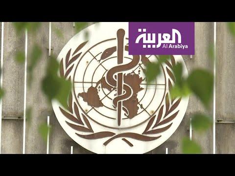 صباح العربية | 5 وفيات كل دقيقة بسبب الأخطاء الطبية  - 13:55-2019 / 9 / 15