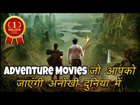 Top 5 Adventure Movies in Hindi Dubbed | Adventure All Time Hits
