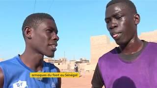 Arnaques du Foot au Senegal