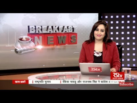 English News Bulletin – June 17, 2017 (8 am)