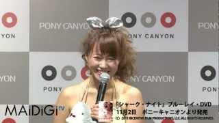 映画「シャーク・ナイト」のブルーレイ&DVD発売イベントが11月1日、東...