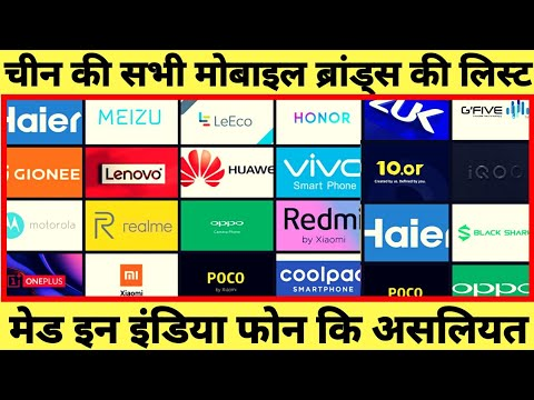 All Chinese Mobile Brand list | Real truth Made in India Mobile | Ft Sonam Wangchuk samsung Huawei