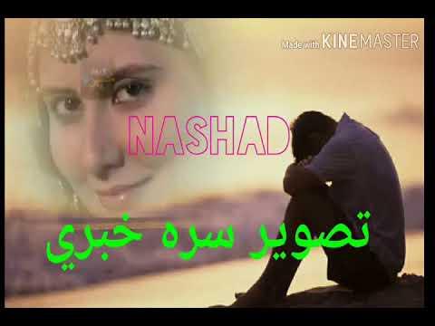 Veeery Sad Pashto Poem. Shahid Ali Shahid