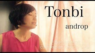 Tonbi