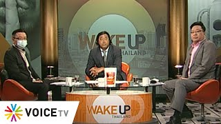 Wake Up Thailand  ประจำวันที่ 30 เมษายน 2564