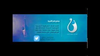 حبيت ياهوى مره - خلود حكمي نغم الغربية   جلسة 2016