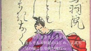 百人一首曲付けプロジェクト 演奏&作曲:金子将昭(和風ジャズピアニス...