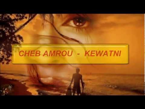 CHEB AMROU - KWATNI.[HD]