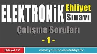 TEMMUZ 2019 ELEKTRONİK Ehliyet Sınavı Çalışma SORULARI - 1