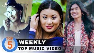 Top 5 Nepali Songs | April Week 3,  2018 | Hit Nepali Music Videos Collections