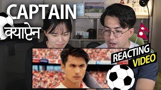 CAPTAIN - New Nepali Movie Trailer // Reaction Video