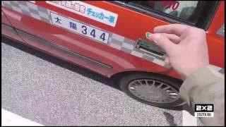 Нереалити-шоу. Сделано в Японии [по средам в 23:10]
