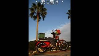 くわしくは下記を。 http://hisuaki.blog31.fc2.com/blog-entry-3769.html.