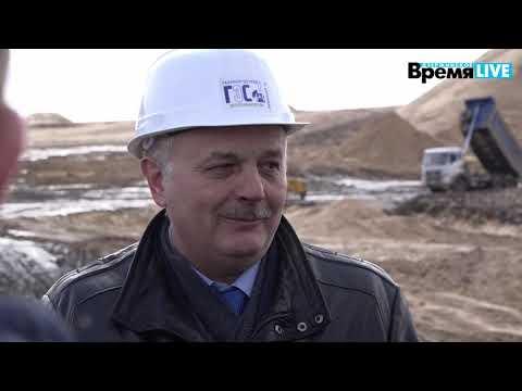 """Полигон ТБО """"Игумново"""""""