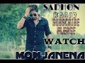 Download মন ভালো করার গান [ Mon Janena ] By Sadhon Kabir Full HD Audio Bangla Song 2017 MP3 song and Music Video