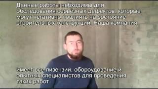 видео Приемка квартиры в новостройке без отделки