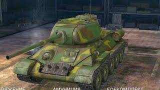 Я купил новый танк т-34-85 игра World of Tanks