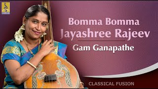 Bomma bomma tha - a song from the Album Gan Ganapathe Sung by Jayashree Rajeev