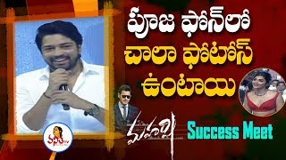 Allari Naresh Extraordinary Speech At Maharshi Movie Success Meet | Mahesh Babu | Vanitha TV