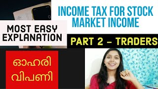 Income tax for the income from Stock market for traders l Malayalam
