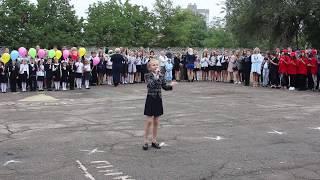День знаний 2017 ОШ №7 г.Донецк