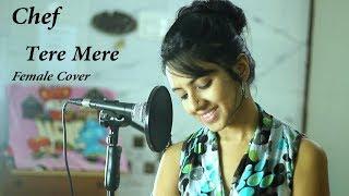 Tere Mere Song (Reprise) | Feat. Armaan Malik | Amaal Mallik | Varsha Tripathi | T-Series